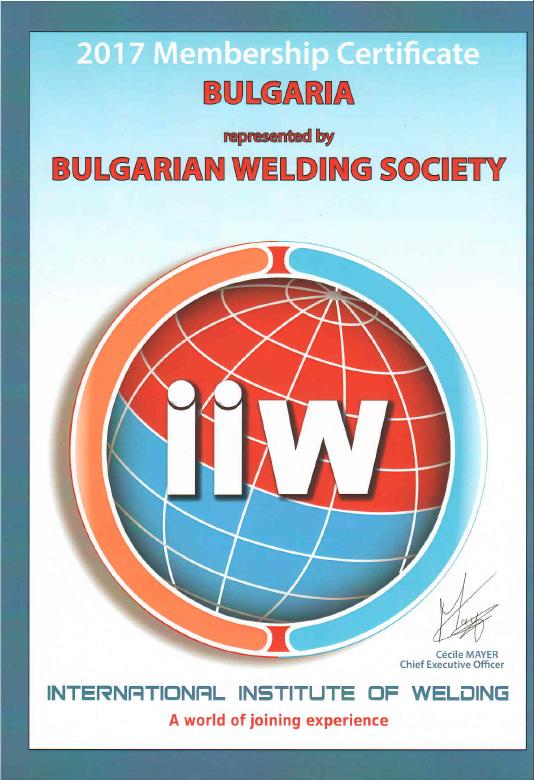 IIW 2017